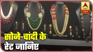 Know Today's Gold Rate & Silver Price In Delhi & Mumbai | ABP News