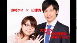 大竹まことゴールデンラジオ(メインディッシュ)で ゲストで シモネタ...
