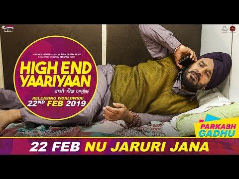 parkash-gadhu-|-high-end-yaariyaan-|-releasing22feb-|-pitaara-tv