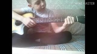 Как на гитаре играть бумбокс (Вахтерам)