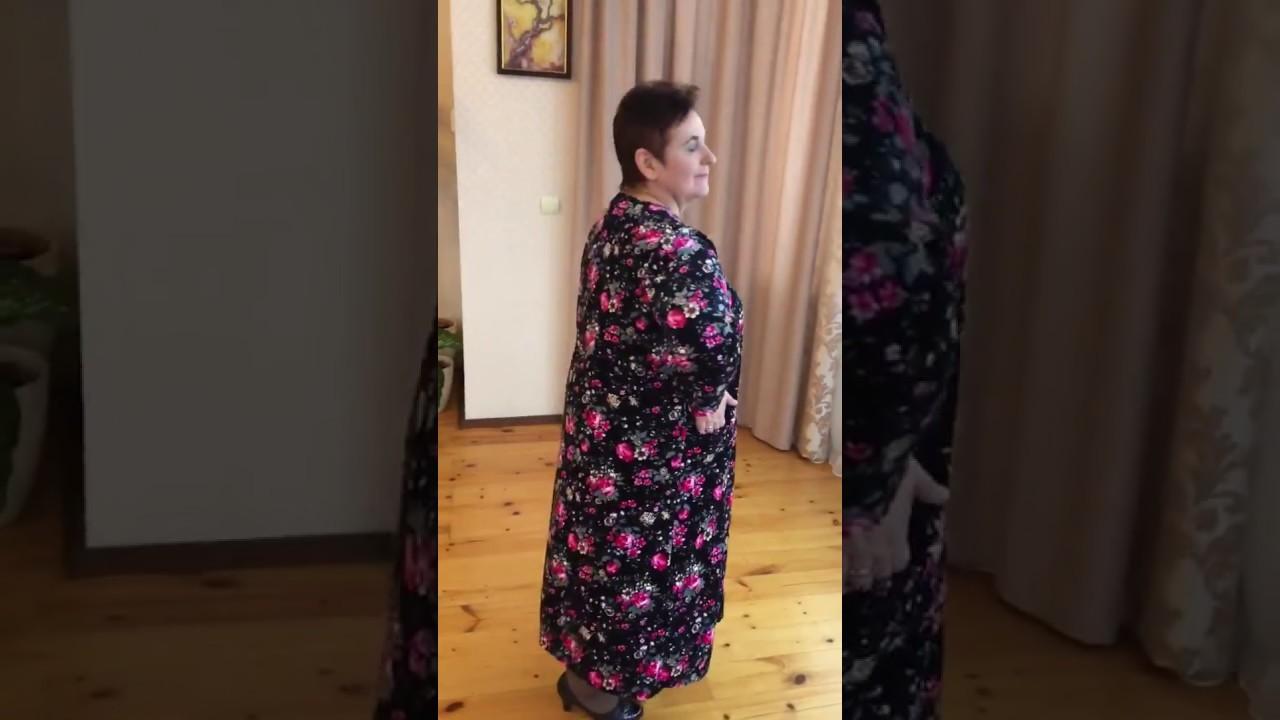 турецкие халаты махровые женские - YouTube