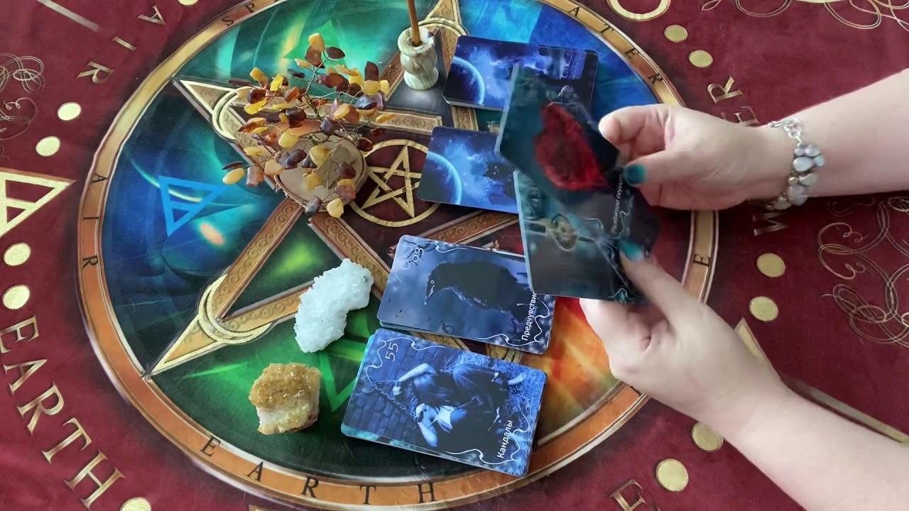 Гадание карты таро цыганские гадания на игральных картах обучения