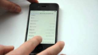 IPhone 4s 16Gb NEVERLOCK(, 2015-11-14T12:36:24.000Z)