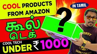 Top Tech Gadgets Under Rs. 1000 In tamil | தமிழ்  - you can buy from AMAZON India