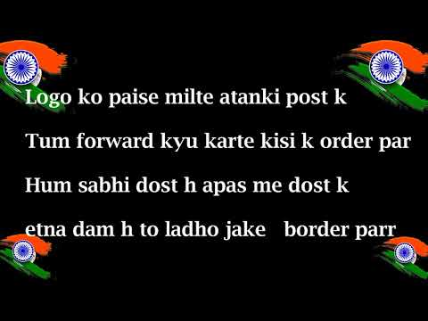 Message | LATEST HINDI RAP SONGS 2018 | Lyrics Video | GURU BHAI