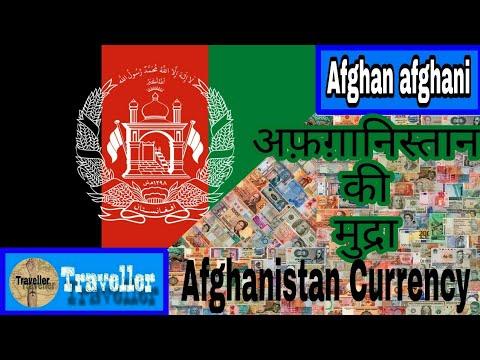 Currencies of the World: Afghanistan (Afghan afghani)