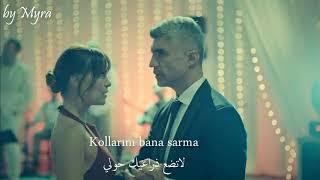 اجمل اغنية💗 في مسلسل التركي 💓 عروسة  اسطنبول💗
