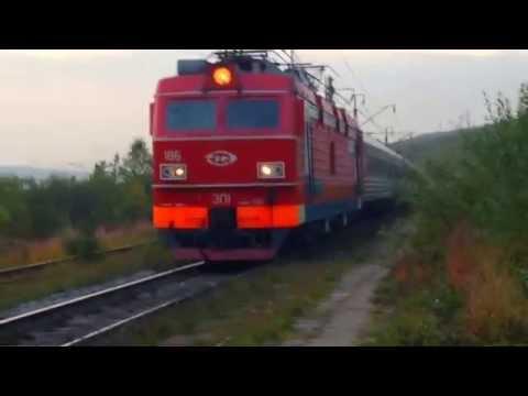 ЭП1-186 с поездом #15 Мурманск-Москва.