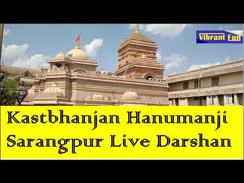 Sarangpur Hanuman Gujarat Live Darshan (Kastbhanjan Hanuman Salangpur)