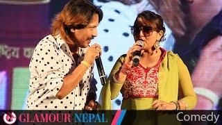 Deepa Shree Niraula Deepakraj Giri Comedy Video | Glamour Nepal
