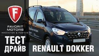 видео Особенности нового автомобиля Renault Kaptur 2018