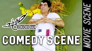 Uttama Villan - Comedy Scene   Kamal Hassan, K. Balachander   Andrea