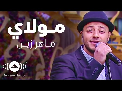 Maher Zain - Mawlaya | مولاي - Interview with Mona Elshazly