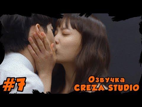Серия 7 —  Ведьмина Любовь / Любовь Ведьмы [1080p]