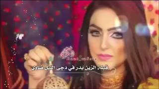 شيلة عزوة اخوانها .. كلمات سلطان المسما واداء المبدع فهد العيباني 🌹🌹🌹