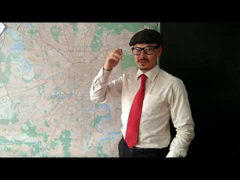 Как выучить основные магистрали Москвы по карте