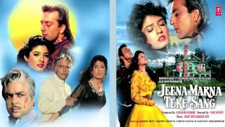 Chaha Hai Tujhe Chahenge Full Song (Audio) | Jeena Marna Tere Sang | Sanjay Dutt, Ravina Tandan