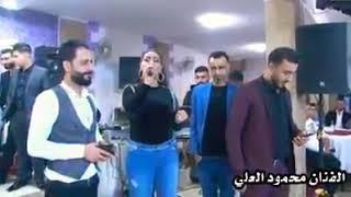 احبك حب عبادة - الفنانة سمر العلي + الفنان محمود العلي || دبكات مطلوبة