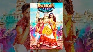 Badrinath Ki Dulhania Thumb