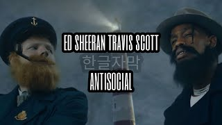 [한글자막] Ed Sheeran, Travis Scott - Antisocial