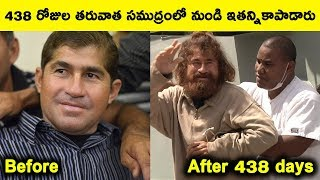 How 1 man survived for 438 days in sea || T Talks