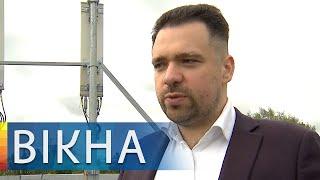 Вредит здоровью и распространяет коронавирус Вся правда о 5G в Украине Вікна Новини