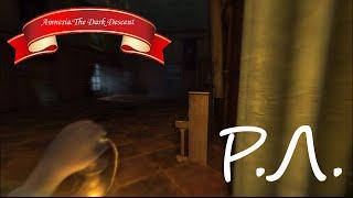 """""""Реакции Летсплейщиков"""" на Первое Появление Монстра из Amnesia:The Dark Descent"""