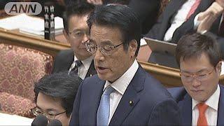 「悪夢の民主党政権」で泥仕合 岡田氏、撤回迫る(19/02/12)