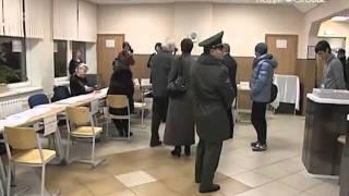 видео Избирательные бюллетени укоротят