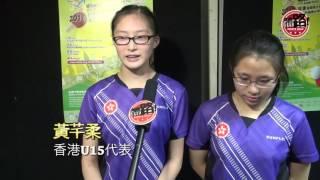 Publication Date: 2016-07-27 | Video Title: 動感校園小記者培訓計劃 -「2016尼康香港青少年公開賽」女