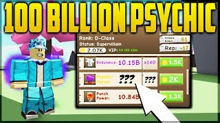 Roblox: REACHING 100 BILLION PSYCHIC FORCE IN POWER SIMULATOR!!! | 🔥 Power Simulator