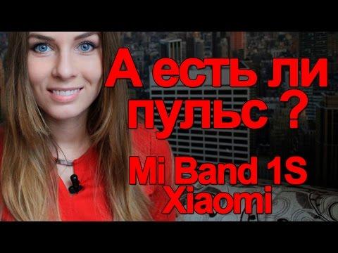 Xiaomi Mi Band 2 фитнес браслет