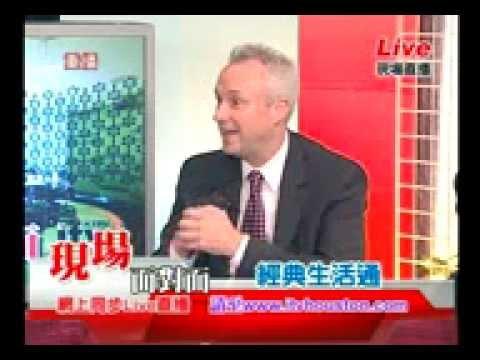 US China Clean Tech & Alternative Energy 经典生活通 中美绿色技术及新能源