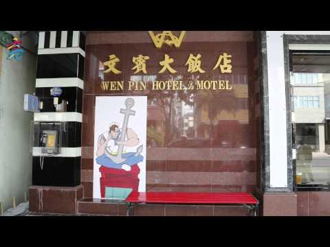 輔導高雄市旅館及民宿營造在地特色暨提升品質計畫