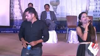 Suryamilan Alumni Meet 2
