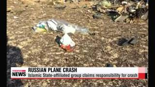 Russian plane crashes in Egypt; IS-affiliated group claims responsibility   러시아