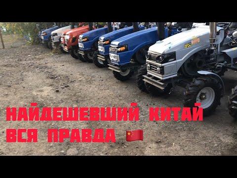 НЕ ВЗДУМАЙТЕ Покупать ЭТИ тракторы - пока не посмотрите ЭТО видео/Розыгрыш мотоблока!