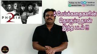 Phobia 2 (2009) Thai Horror Anthology Movie Review in Tamil by Filmi craft
