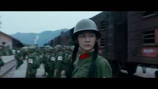 Chinese Army Invasion