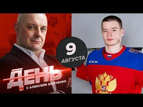 Новая надежда российского