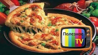 Как приготовить пиццу на сковороде! Пицца на сковороде домашний рецепт(Подпишись - https://www.youtube.com/channel/UC1Apwh59z8ff7ETT7aJNOxg ✓моя группа в вконтакте https://vk.com/poleznoe_tv_youtube ✓моя группа в ..., 2016-01-16T11:34:09.000Z)