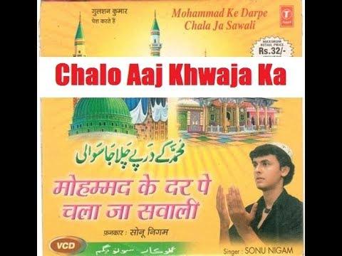 Chalo Aaj Khwaja Ka By Sonu Nigam FULL SONG
