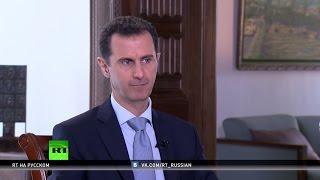 Башар Асад: Помощь России в освобождении Пальмиры от ИГ была важной и эффективной