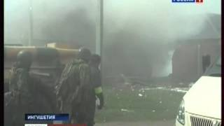Погиб командир батальона в Ингушетии криминал