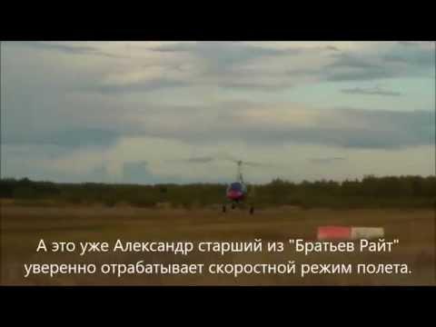 знакомства краснотуранск