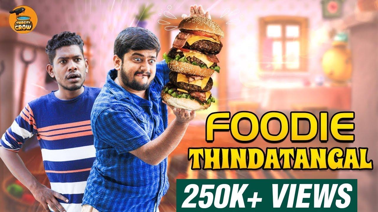 Foodie Thindatangal | Thirsty Crow | Ambani Shankar | Tamil Comedy Videos 2021