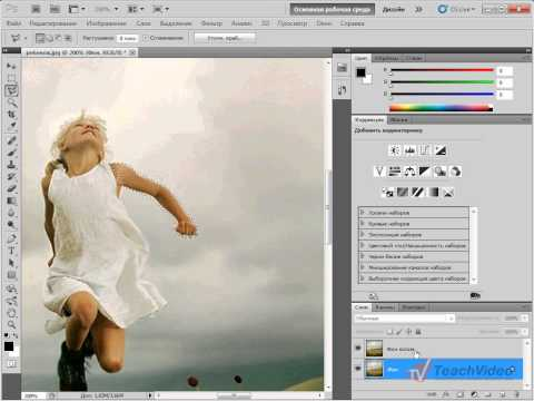 Марионеточная деформация в Adobe PhotoShop CS5 (21/51)