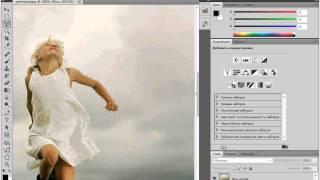 Марионеточная деформация в Adobe PhotoShop CS5 (21/51)
