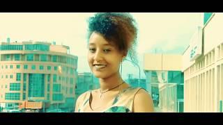 Ethiopian Music : Habtamu Tebeje ሀብታሙ ተበጀ (ሲላ ምን ይባላል)- New Ethiopian Music 2018(Official Video)