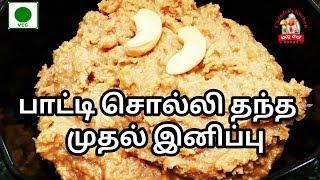 dessert recipes with milk sweet recipe | திரட்டு பால் | Therattu Paal | Theratti Paal  | Palkova